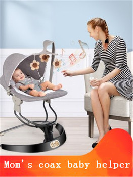 Electric Rocking Chair Recliner Cradle Bed Newborn Shaker Coax Baby Artifact With Baby Sleep Comforter baby rocking chair to sleep baby electric rocking chair cradle chair small rocking bed rocking chair soothing chair coax baby ar