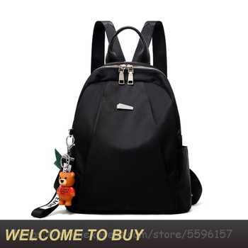 New Fashion COOL Bear Women Backpack Waterproof Oxford Bags for Female Larger Capacity Travel Backpacks Teenage Girls Schoolbag new unisex backpacks pure color bags drawstring backpack large capacity schoolbag shopping travel clother storage bags 10aug 13