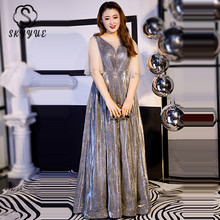Skyyue Evening Dress Backless Lace Up Robe De Soiree Sequins Women Party Dresses 2019 Plus Size Short Sleeve Gowns T101