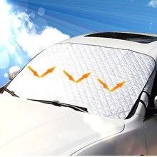 Чехол для автомобиля, солнцезащитный козырек для лобового стекла, для улицы, водонепроницаемый, защита от горячего льда, летняя, зимняя, для ...