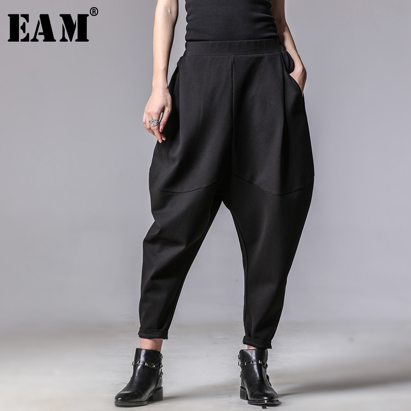 [EAM] 2020 New Spring Autumn High Elastic Waist Loose Spliced Pleated Harem Pants Women Trousers Fashion Tide All-match JY916