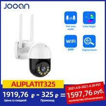 3mp ptz câmera ip wi fi ao ar livre velocidade dome câmera de segurança sem fio wifi pan tilt 4x zoom digital rede cctv vigilância