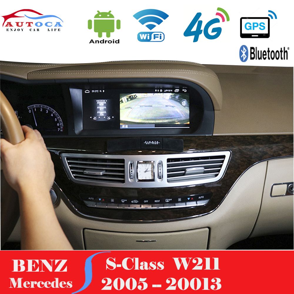 10.25 Inch Android System Car GPS Navigation Multimedia Player For Mercedes Benz S Class W221 2005-2013 CL CLASS W216 Head Unit