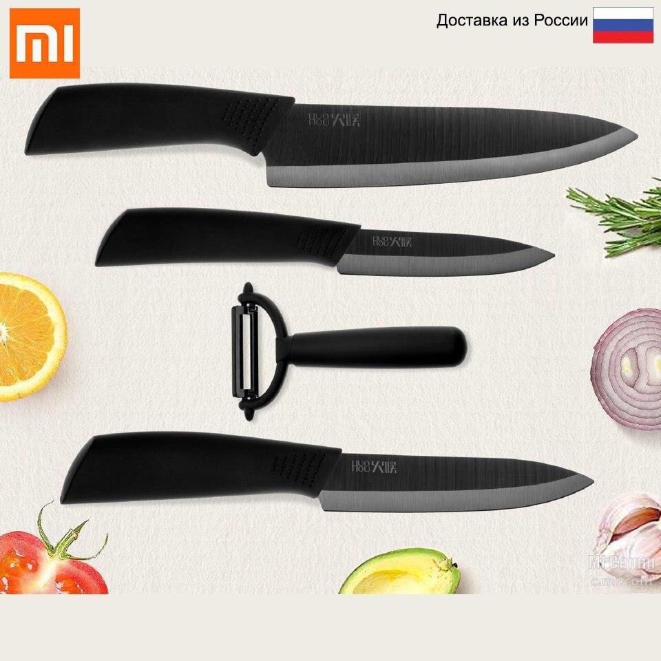 Набор керамических ножей Xiaomi Huo Hou Nano Ceramic Knife Set 4 in 1 Наборы ножей      АлиЭкспресс