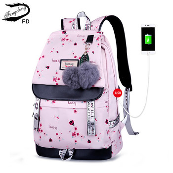 FengDong backpacks for children school bags for teenage girls feathers print schoolbag backpack child bag kids laptop backpack new children school bags for girls boys backpack kids book bag child printing backpacks set for teenage girls schoolbag suit