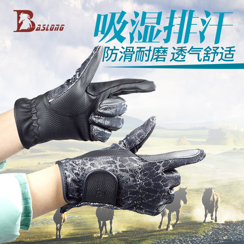 Knight Gloves Harness Equestrian Supplies Female