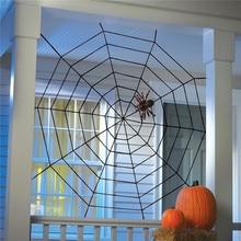 Giant Stretchy SpiderWeb Halloween Cobweb Terror Party Decoration Bar Haunted House Spiders Web Decor