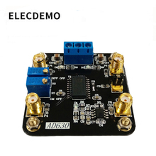AD630 โมดูล Balanced Modulator AD630 ชิปล็อคเครื่องขยายเสียงโมดูลสำหรับสัญญาณอ่อนการตรวจจับ Modulation DETECTION