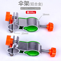 Hong Teng equipo de pesca Silla de pesca accesorios No acero inoxidable Universal Silla de pesca sin soporte de montaje Silla de pesca No|Reflectores| |  -