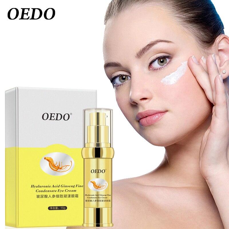 Acide hyaluronique Ginseng Fine condensat crème pour les yeux délicat brillant lisse extrait de Ginseng à base de plantes Anti-poches sérum cercle foncé