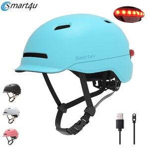 Скейтборд умный шлем с задней светильник мульти-Спорт Велоспорт Скейтбординг ролик для скутера скейт встроенный роликовый лонгборд