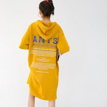 Oversize Women Dress College Casual Korean Yellow Green Letter Printing Long Spring Summer Hooded Dresses
