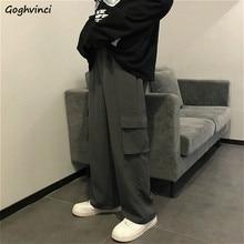 Повседневные брюки женские свободные широкие брюки карго универсальные уличные унисекс для отдыха шикарные женские студенческие Ulzzang модн...