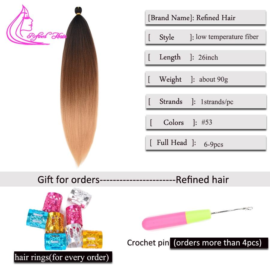 Изысканный легко плетение волос 26 дюймов длинные Джамбо косички
