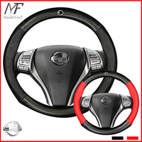 ManH FenT Carbon Fiber Cow Leather Car Steering Wheel Cover For Nissan Qashqai Xtrail t32 Juke Note Tiida Almera Rogue Almera