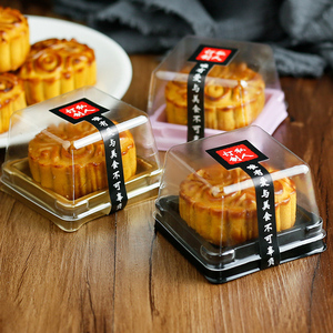 50 Sets Square Moon Cake Trays Mooncake Packaging Box With Cover Food Container Holder Gold Plastic Cake Box For Cookie Egg Tart(China)