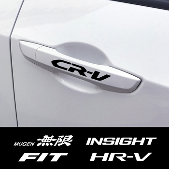 4PCS Car Door Handle Stickers Decal For Honda Fit Odyssey City Mugen HR-V CR-V Jazz Legend RR Si VTi Type R S Modulo Accessories image