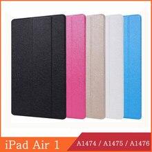 Чехол Funda для iPad Air 1, Магнитный чехол для Apple iPad Air1, A1474, A1475, A1476, умный откидной Чехол для iPad 9,7 с функцией автоматического пробуждения/сна