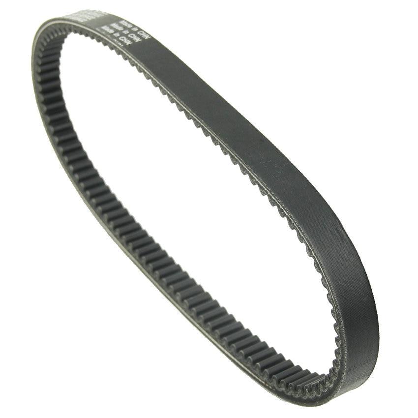 Motorcycle Drive Belt Transfer Belt For Yamaha 1B9-E7641-00 1B9-E7641-10 VP125 X-City YP125 X-MAX Sport