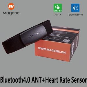 Image 3 - Magene H64 MHR10 Bluetooth4.0 ANT + معدل ضربات القلب الاستشعار متوافق GARMIN Bryton IGPSPORT الكمبيوتر تشغيل الدراجة مراقب معدل ضربات القلب