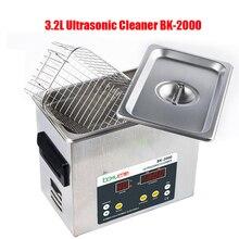3.2L Ультразвуковой очиститель BK-2000 бытовые моющие очки фрукты овощи ювелирные изделия серьги устройство для очистки часов
