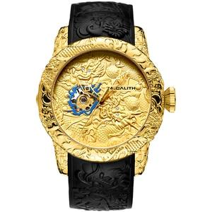 Image 3 - MEGALITH moda mężczyźni oglądać najlepsze luksusowe marki złota rzeźba smoka zegarka kobiet zegarek kwarcowy wodoodporna duża tarcza sport zegarki człowiek