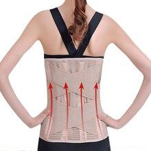 Corrector de postura ortopédico elástico ajustable, cinturón de sujeción para la parte inferior de la espalda, Cinturón de Soporte Lumbar