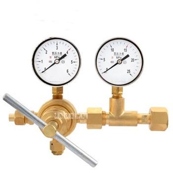 YQD-370/YQY-370/ YQQ-370 Pressure Reducer All Copper Pressure Gauge Pressure Reducer Pressure Reducing Valve Holding Pressure