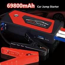 69800mAh 12V 600A портативный пусковое устройство USB power Bank автомобильный аккумулятор зарядное устройство пусковое устройство+ интеллектуальное зажимное реле