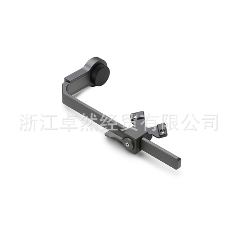 DJI Wu Inspire 2 Remote Control Bracket Applicable Hand-Held Focus Follower Unmanned Aerial Vehicle Drone Accessories