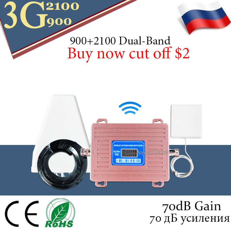 2G 3G Cellular Repeater GSM 900 WCDMA 2100 3G Cell Phone Dual Band Signal Booster WCDMA UMTS Internet Cellular Mobile Amplifier