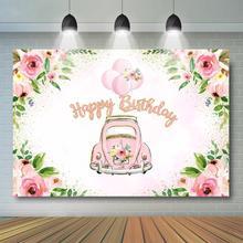 Drive By Birthday Backdrop Pink Floral Car Birthday Party Background Quarantine Birthday Girls Birthday Party Decor кольцо orxi birthday 2010001330