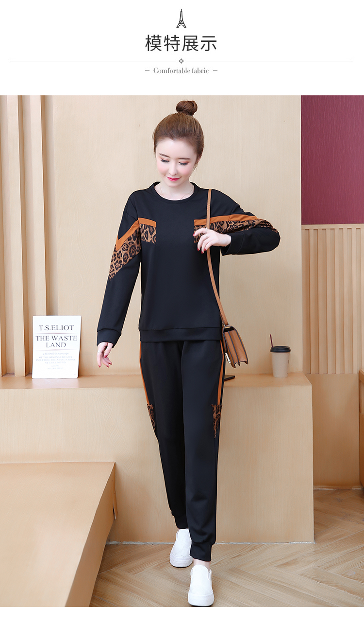 Black Leopard Print Two Piece Sport Tracksuits Sets Women Plus Size Korean Sweatshirt And Pants Suits Casual Fashion Outfits 37