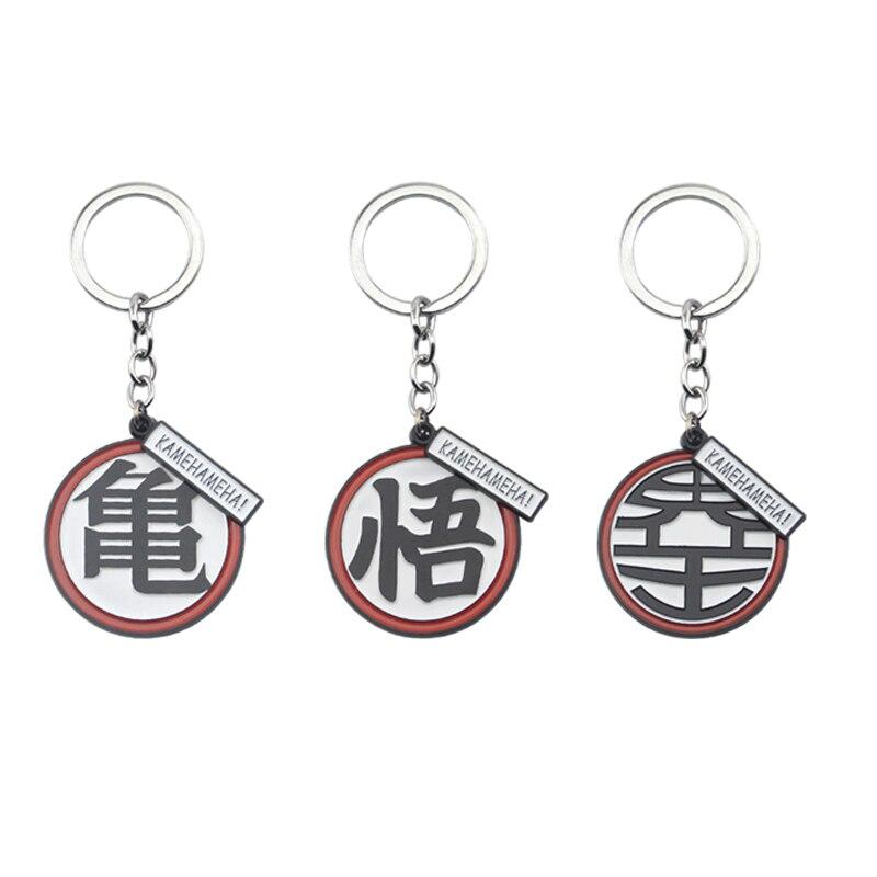 Dragon Ball Z Dragonball Master Roshi Pendant Metal Keychain Bag Car Key Ring
