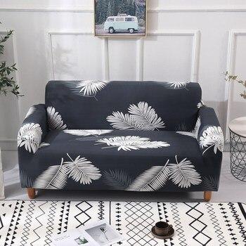 Sofa-slipcover Tight Wrap All-inclusive Slip-resistant Sectional Elastic  Full Corner Sofa Cover l sh