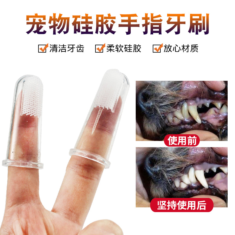 Finger Toothbrush Sale image