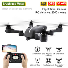 X28 Brushless Motor Dual GPS 5G Professional Drone Aerial Photography Folding Quadcopter With Camera UHD 4k Follow Me Shooting
