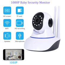 1080P IP Camera Wireless Home Security Camera Surveillance Wifi Night Vision CCTV Camera 2mp Baby Monitor 360 mini ip camera wifi 1080p full hd wireless cctv camera store home security one key alarm infrared night vision baby monitor