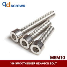 316 M8M10 smooth inner hexagon stainless steel Bolt screw GB70 DIN912