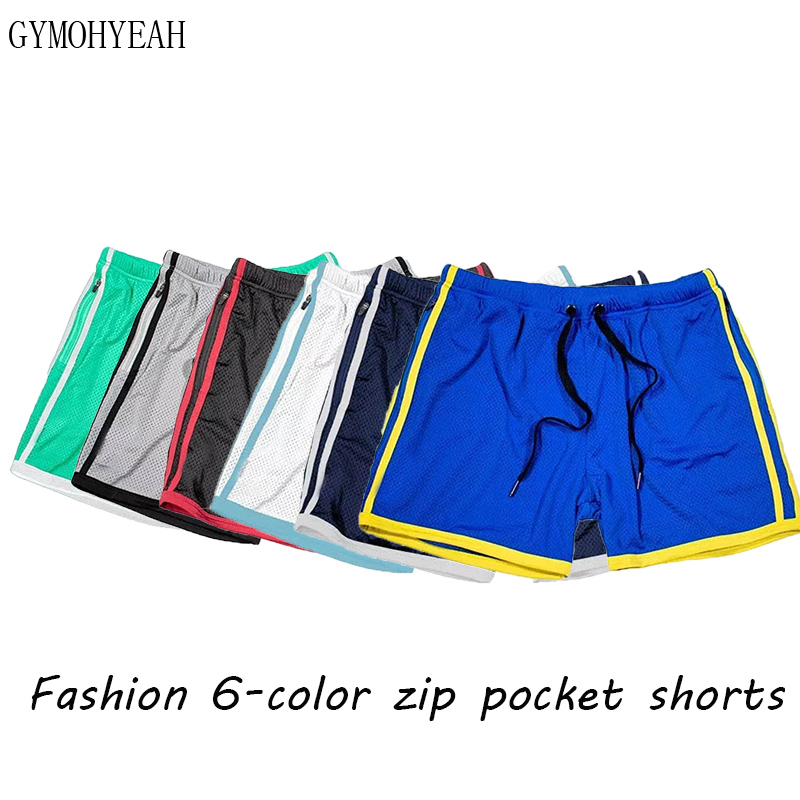 Summer Mens Slim Brand Shorts Solid Color Fitness Bodybuilding Fashion Gyms Jogger Quick Drying Beach Short Pants Sportswear