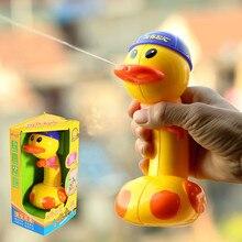 Детские игрушки для душа, пластиковые 3C, меняющие цвет, чувствительные к температурам, водораспыляющая утка, Детские Пластиковые Игрушки для ванны