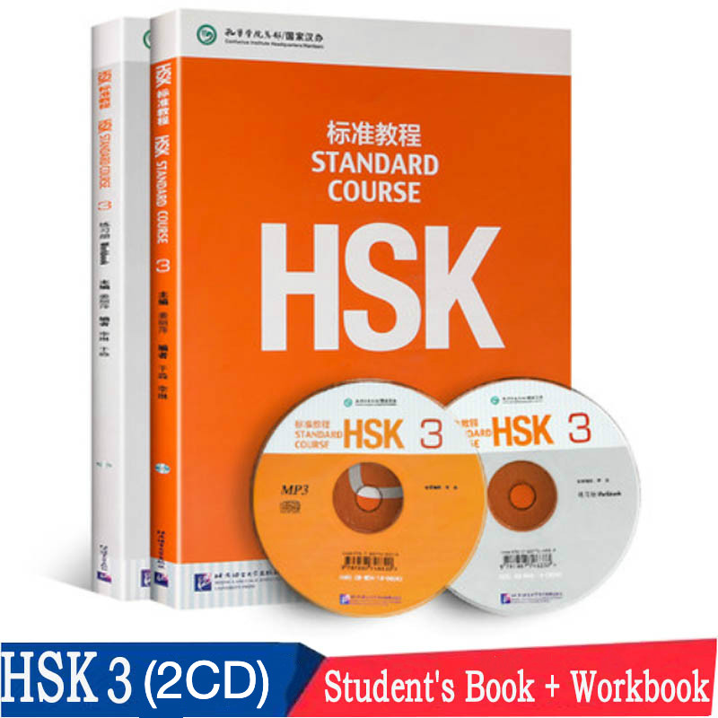 2PCS/Set HSK 3 Standard Course Textbook(1CD) & Workbook (1CD) Learning Chinese Books