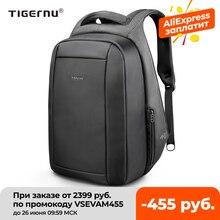 Tigernu Hidden Anti theft Zipper 15.6 inch Men School Laptop Backpacks Water Repellent Travel 20L Multi USB Charger Male Mochila