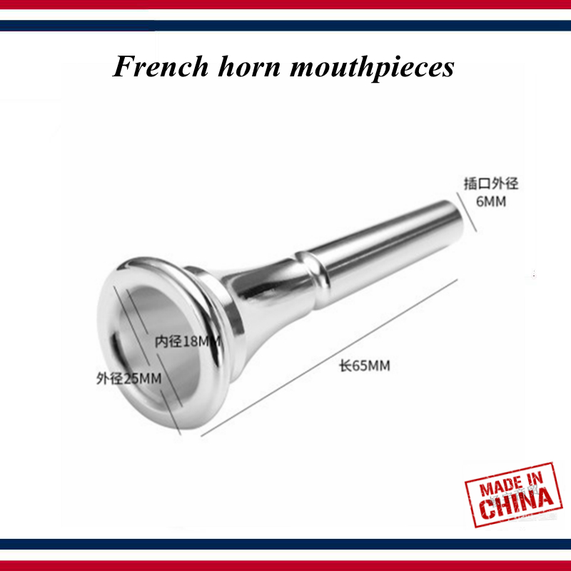 French Horn Mouthpieces Mellophone Mouthpieces Parts Material Of Copper Silvering Mouthpiece