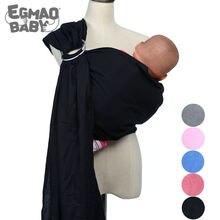 Детская кольцевая слинг переноска легкая дышащая линия из ткани