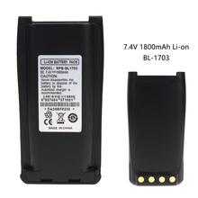 TC700 2-Way Radio Battery (Li-Ion 7.4V 1800mAh) Rechargeable - replacement for HYT BL1703