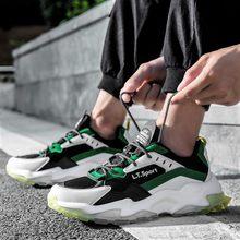 Erkekler klasik ayakkabı gündelik erkek ayakkabısı yürüyüş moda Zapatillas Hombre Erkekler Rahat Erkekler Rahat Ayakkab büyük boy 46