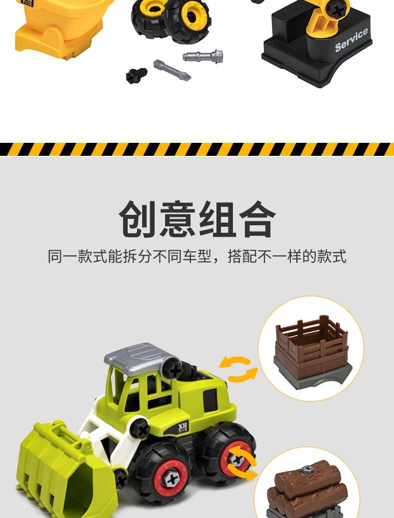 玩具车1_04