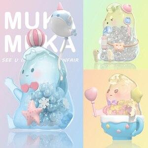 Глухая коробка MUKA летняя забавная игровая площадка Серия 3 поколения три бомбы милый женский подарок на день рождения прозрачная кукла