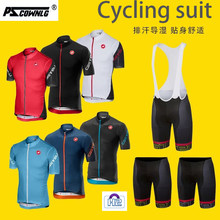 2020 Italian cycling summer men's and women's short sleeve bicycle set